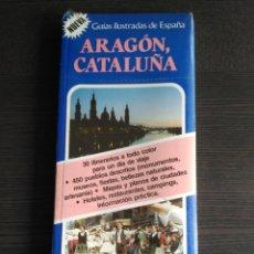 Libros: GUIA ILUSTRADA ARAGON Y CATALUÑA. SELECCIONES READER'S DIGEST. Lote 134371929