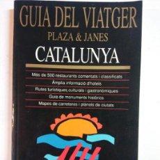 Libros: BJS. GUIA DEL VIATGER. CATALUNYA. EDT. PLAZA Y JANES. BRUMART TU LIBRERIA.. Lote 136538178