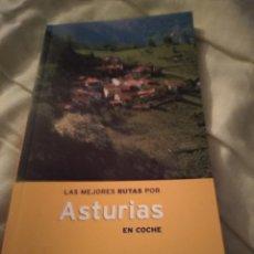 Libros: GUIAS DE LAS MEJORES RUTAS EN COCHE DEL RACC. Lote 139679233