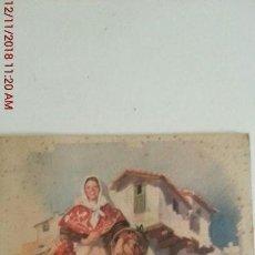 Libros: ESTREMADURA - PUBLICACIONES DE LA DIRECCION GENERAL DEL TURISMO. Lote 140028914
