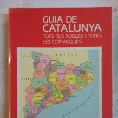 Libros: BJS. GUIA DE CATALUNYA. TOTS EL POBLES I TOTES LES COMARQUES. EDT CAIXA DE CATALUNYA. . Lote 140214298