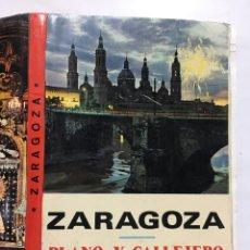 Libros: ZARAGOZA. PLANO Y CALLEJERO. GUIDE TOURISTIQUE-TOURIST GUIDE.. Lote 141322673