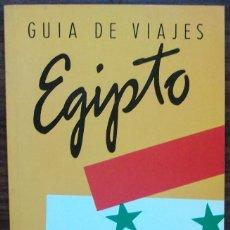 Libros: GUIA DE VIAJES EGIPTO. . Lote 141515202