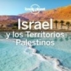Libros: ISRAEL Y LOS TERRITORIOS PALESTINOS 4. Lote 141660750