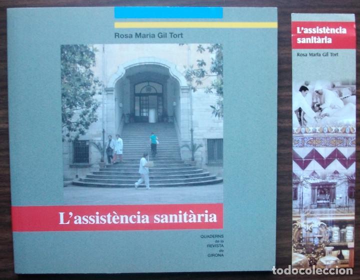 L'ASSISTENCIA SANITARIA. 112 QUADERNS DE LA REVISTA DE GIRONA. ROSA MARIA GILL TORT (Libros Nuevos - Ocio - Guía de Viajes)