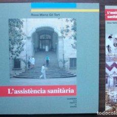 Libros: L'ASSISTENCIA SANITARIA. 112 QUADERNS DE LA REVISTA DE GIRONA. ROSA MARIA GILL TORT. Lote 147673254
