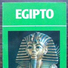 Libros: EGIPTO. GUIA SALIMOS. 1990. Lote 152790454