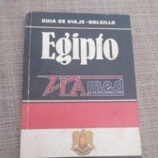 Libros: GUIA DE VIAJE- BOLSILLO EGIPTO. Lote 154637634