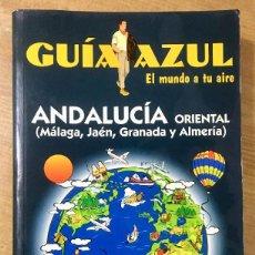 Libros: GUIA AZUL - ANDALUCIA ORIENTAL. Lote 161953954