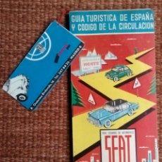 Livros: GUIA TURISTICA Y CODIGO DE CIRCULACION PARA USUARIOS DE SEAT. Lote 167604660