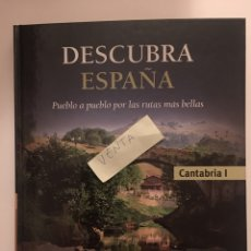 Libros: LIBRO CANTABRIA I DESCUBRA ESPAÑA. PUEBLO A PUEBLO POR LAS RUTAS MÁS BELLAS. Lote 168512169