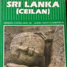 Libros: SRI LANKA (CEILÁN). EDICIONES GRECH. NUEVA SIN USAR.. Lote 171606912