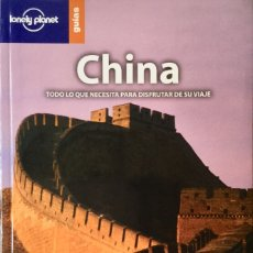 Libros: CHINA. GUIA LONELY PLANET. NUEVA REF: AX247. Lote 172778620