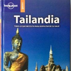 Libros: TAILANDIA. GUIA LONELY PLANET. NUEVO REF: AX248. Lote 172778928
