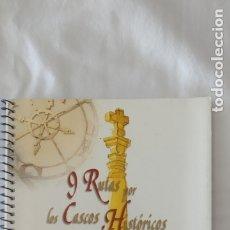 Libros: 9 RUTAS POR LOS CASCOS HISTORICOS DE ALAVA ED. 2002-DIPUTACION FORAL DE ALAVA. Lote 174177953