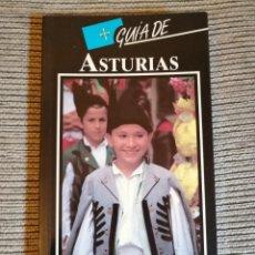 Libros: GUÍA DE ASTURIAS. ED. EL PAÍS AGUILAR. Lote 182592336