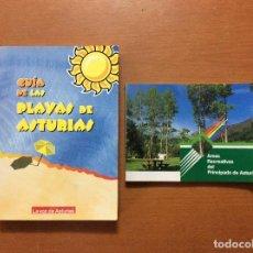 Libros: 2 LIBROS: GUIA DE LAS PLAYAS ASTURIAS + ÁREAS RECREATIVAS DEL PRINCIPADO ASTURIAS. Lote 184927735