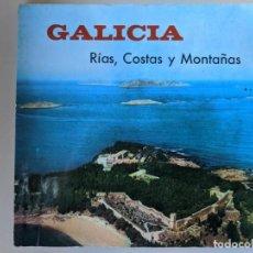 Libros: GALICIA RIAS COSTAS Y MONTAÑAS - PLANOS DESPLEGABLES LUGO VIGO. Lote 185976082