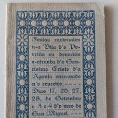 Libros: RRR FIESTAS REXIONALES DE O PORRIÑO - 1914 - TIPOGRAFIA FARO DE VIGO. Lote 185989026