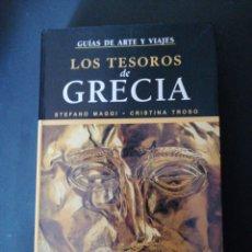 Libros: LOS TESOROS DE GRECIA, GUÍAS DE ARTE Y VIAJES. Lote 190072488