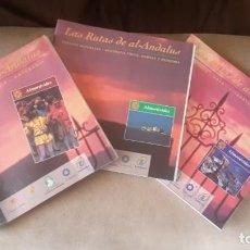 Libros: LOTE DE 3 RUTAS DE AL -ANDALUS ALMORÁVIDES. Lote 207996370