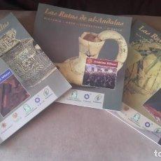 Livres: LOTE DE 3 RUTAS DE AL -ANDALUS JERÓNIMO MÜNZER. Lote 207996542