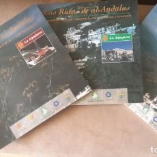 Libros: LOTE DE 3 RUTAS DE AL -ANDALUS LA ALPUJARRA. Lote 207998457