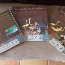 Livros: LOTE DE 3 RUTAS DE AL -ANDALUS AL-MU'TAMID. Lote 207998730