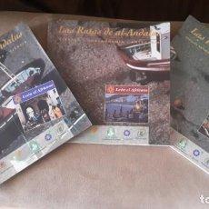 Livros: LOTE DE 3 RUTAS DE AL -ANDALUS LEÓN EL AFRICANO. Lote 207998852