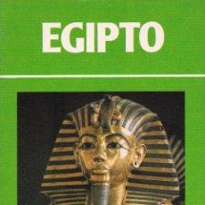 Libros: EGIPTO (GUÍA DE VIAJES). Lote 212838570
