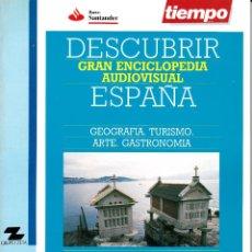 Libros: DESCUBRIR ESPAÑA: GALICIA.. Lote 217806292
