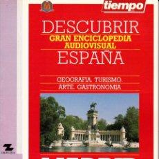 Libros: DESCUBRIR ESPAÑA: MADRID.. Lote 217806472