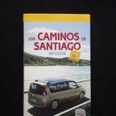 Libros: LOS CAMINOS DE SANTIAGO EN COCHE. RED RENAULT. Lote 218103145