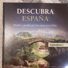 Libros: DESCUBRE ESPAÑA. CANTABRIA. Lote 218952083
