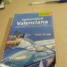 Libros: GUÍAS DE ESPAÑA COMUNIDAD VALENCIANA 2007-08. Lote 220595366