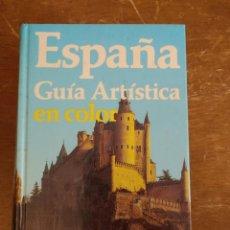 Libros: ESPAÑA GUÍA ARTÍSTICA EN COLOR. EVEREST PYMY 64. Lote 221935053
