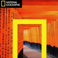 Libros: GUIA JAPON - NATIONAL GEOGRAPHIC (NUEVO). Lote 222454497