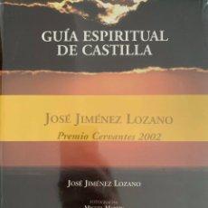 Libros: GUÍA ESPIRITUAL DE CASTILLA. Lote 222500846
