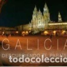 Libros: GALICIA: DESCUBRIENDO EL PARAISO MATILDE MARIA VARELA BEN. ED HERCULES. Lote 223537095