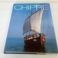 Libros: CHIPRE. GUÍA DE GRAN TAMAÑO.. Lote 225230795