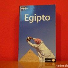 Libros: LONELY PLANET EGIPTO NUEVA 571 PÁGINAS. Lote 232482025