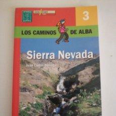 Libros: SIERRA NEVADA. GUÍA LOS CAMINOS DE ALBA. Lote 237480075