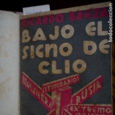 Libros: BAEZA RICARDO.BAJO EL SIGNO DE CLIO.INGLATERRA,RUSIA,EXTREMO ORIENTE,BRASIL Y MALLORCA.. Lote 257640140