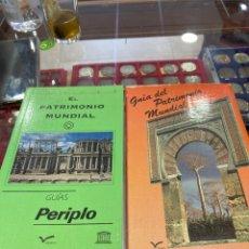 Libros: LOTE DE 2 GUÍAS EL PATRIMONIO MUNDIAL. Lote 263011275