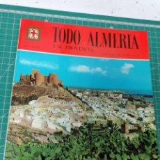 Livres: TODO ALMERÍA Y SU PROVINCIA. Lote 263234825