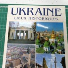 Libros: UKRAINE. LIEUX HISTORIQUES. Lote 263240750