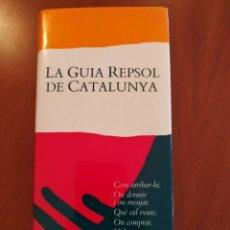 Libros: GUÍA REPSOL CATALUNYA. Lote 270409938