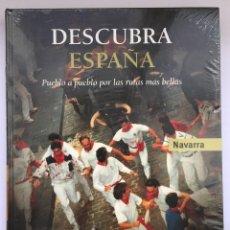 Libros: DESCUBRA ESPAÑA - NAVARRA. Lote 279367823