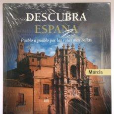 Libros: DESCUBRA ESPAÑA - MURCIA. Lote 279368848