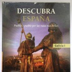 Libros: DESCUBRA ESPAÑA - GALICIA I Y II. Lote 279373188